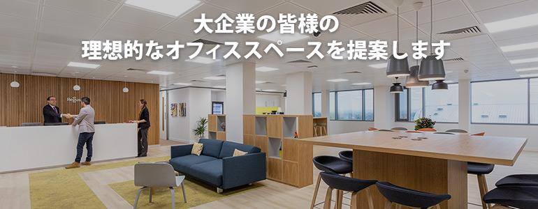 company_over_main